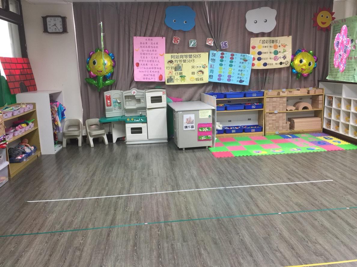 寬敞的幼兒活動空間