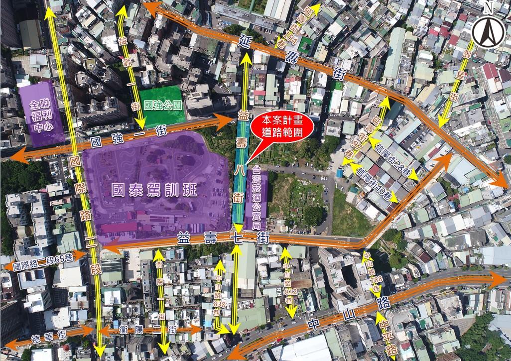 桃園區益壽八街道路拓寬工程範圍圖