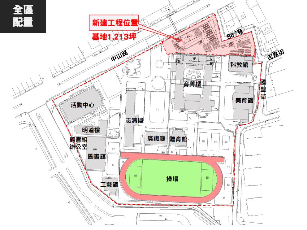 武陵高中新建專科教室大樓暨地下停車場統包工程基地位置圖