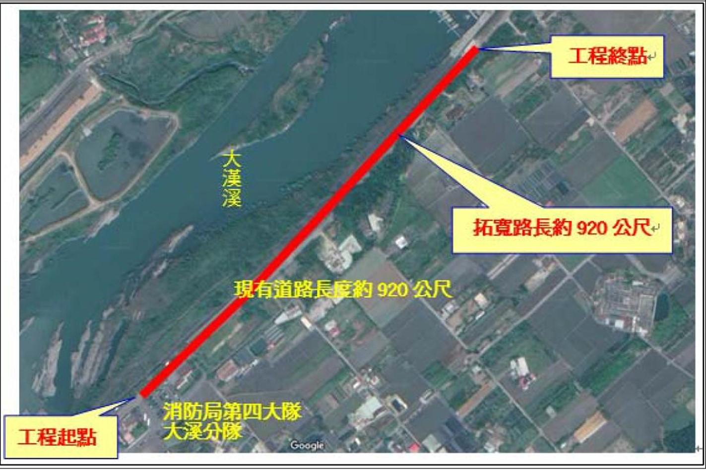 大溪區月眉防汛道路拓寬工程範圍圖