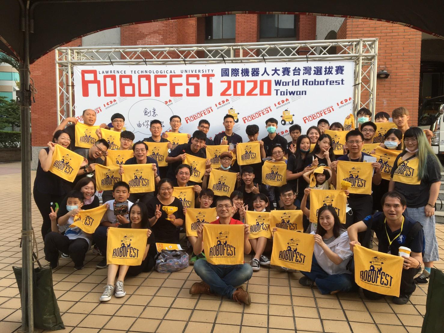 Robofest國際機器人大賽台灣選拔賽合照