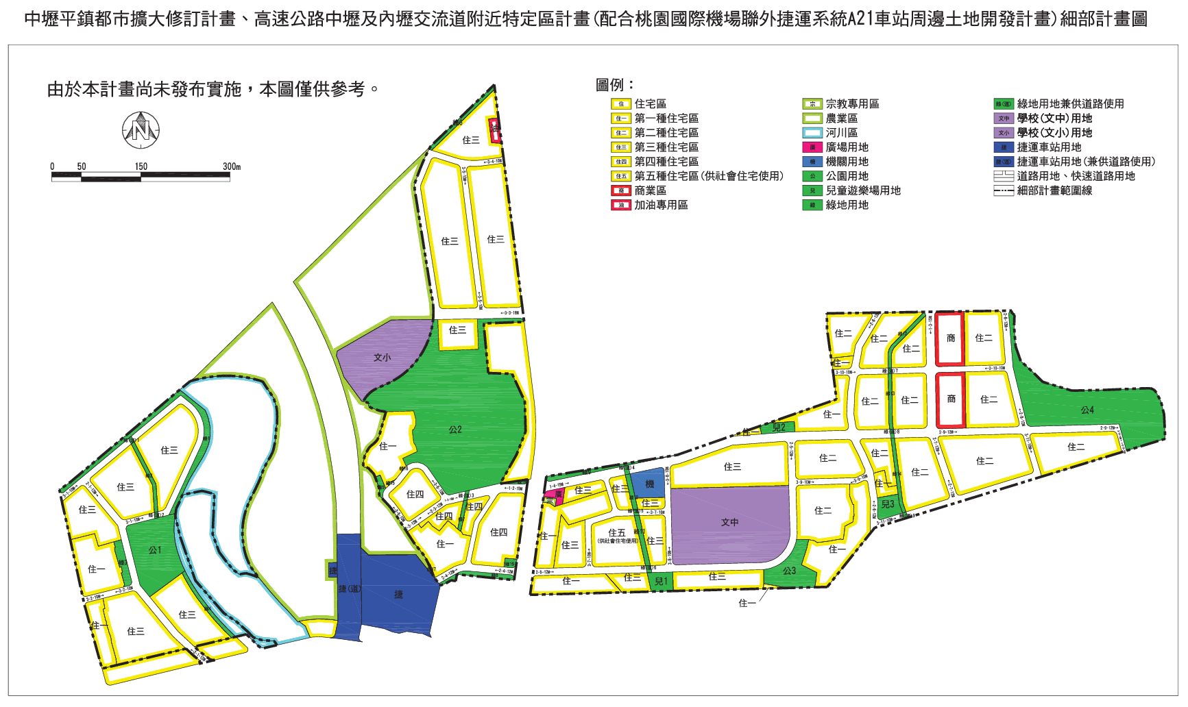 A21都市計畫圖