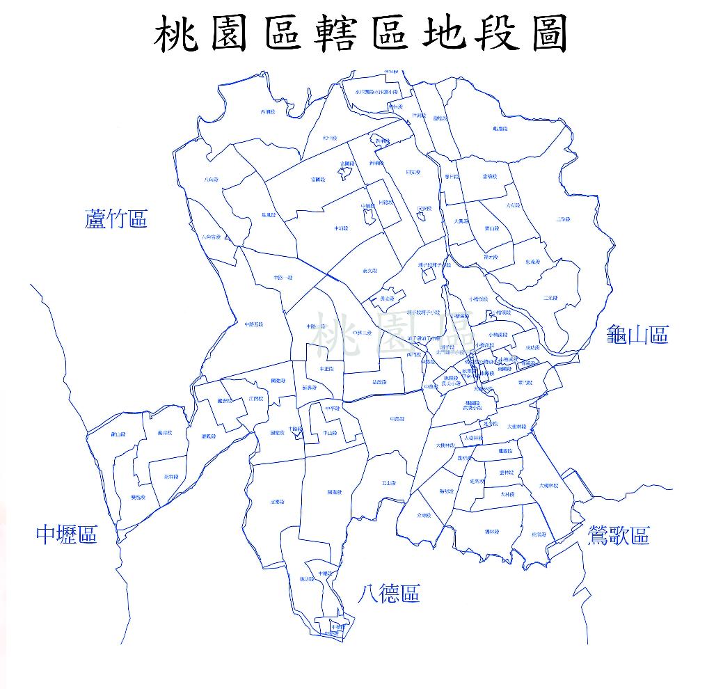 桃園地政轄區地段圖
