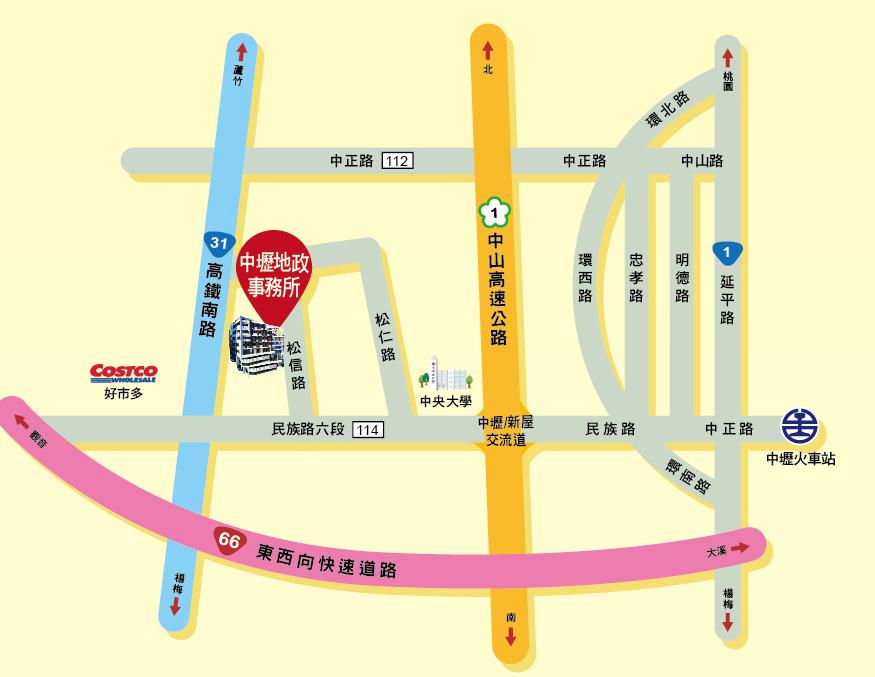 交通地圖(新所)