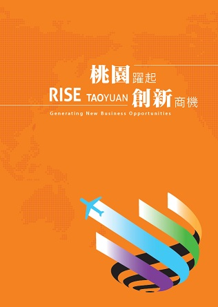 Rise x Taoyuan