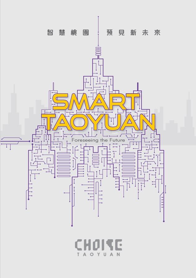 Smart Taoyuan