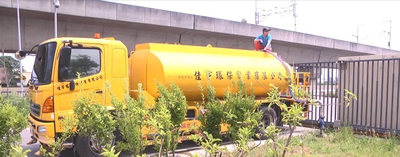 桃園北區水資源回收中心