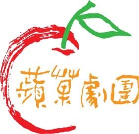 蘋果劇團團徽