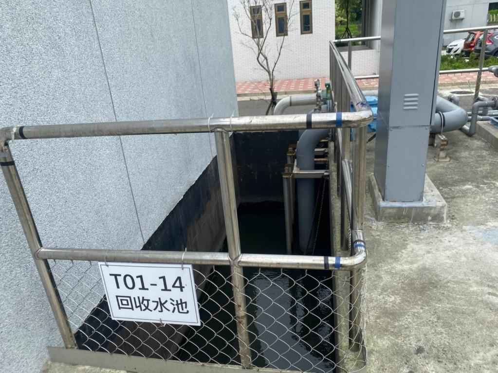 楊梅水資源回收中心取用地點照片