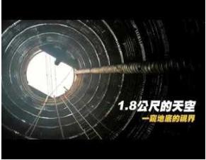 《1.8公尺的天空影片》的縮圖