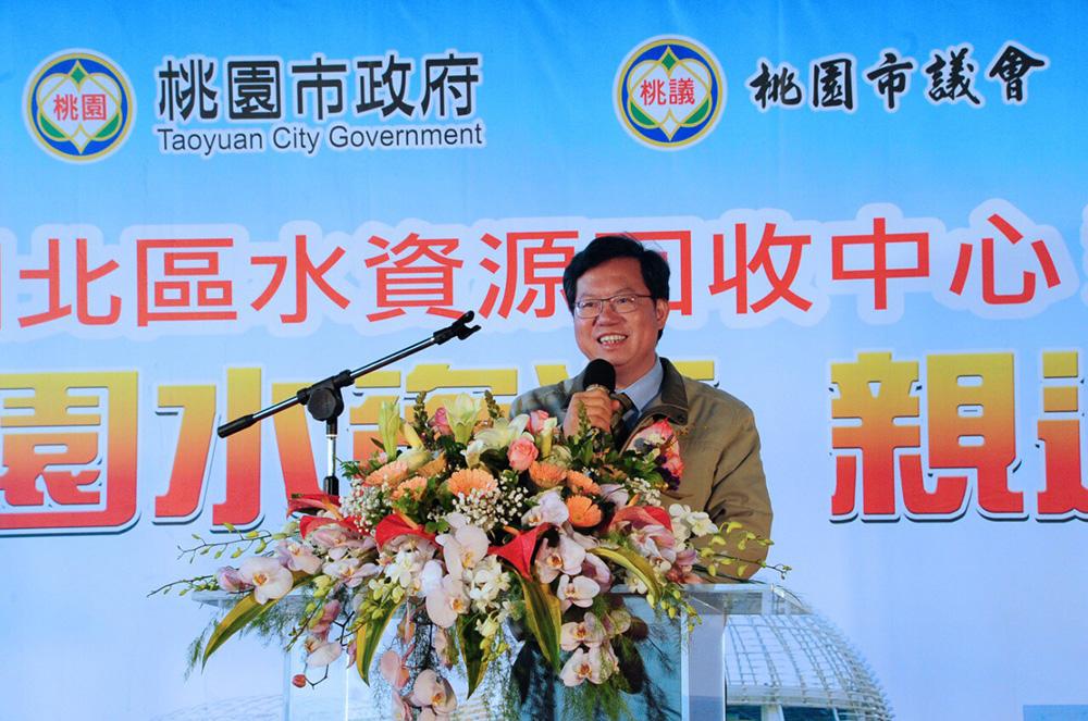 105年2月16日通水典禮紀錄:鄭文燦市長於通水典禮時向與會來賓致詞