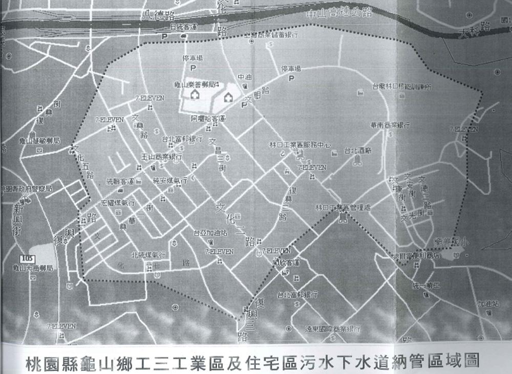 《龜山污水下水道系統公告範圍》