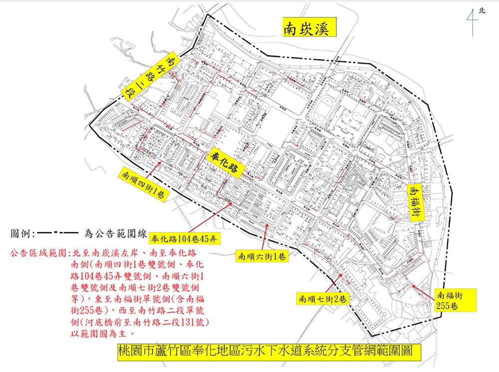 《石門污水下水道系統預公告範圍》