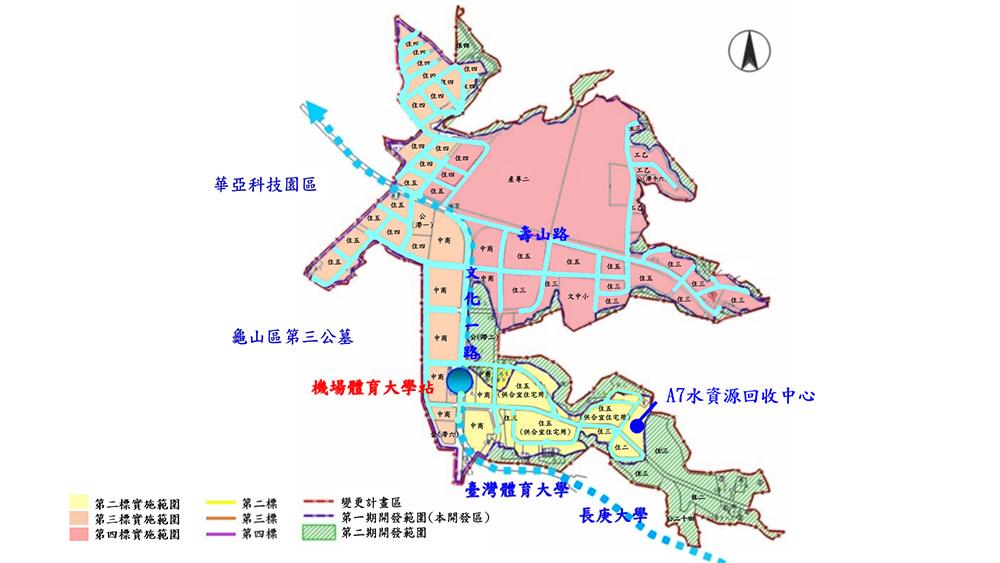 桃園市龜山區桃園機場捷運A7 站地區污水下水道系統
