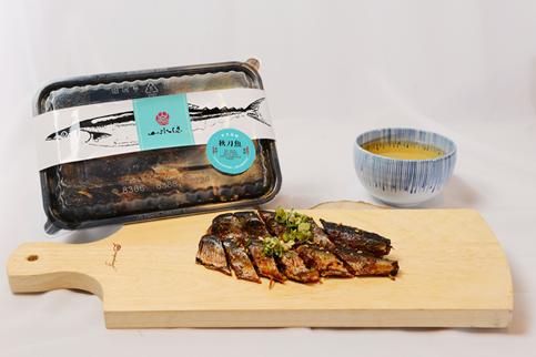 山水緣庭園景觀餐廳-蒲燒秋刀魚