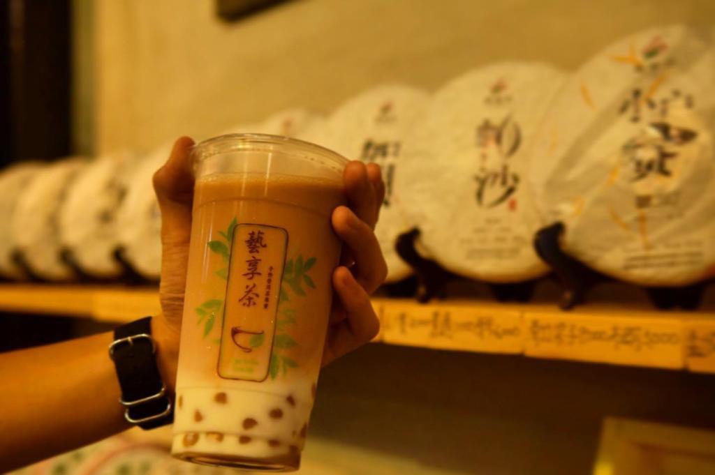 Enjoy Art Tea