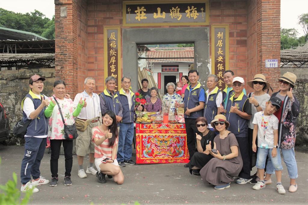 Lin Family Meihe Villa,Daxi