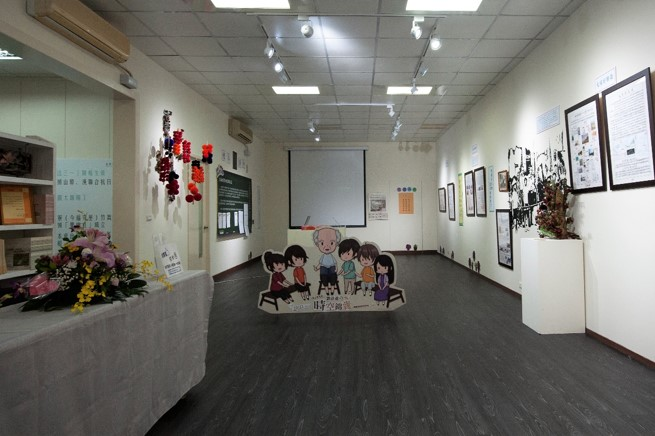 Takoham Studio