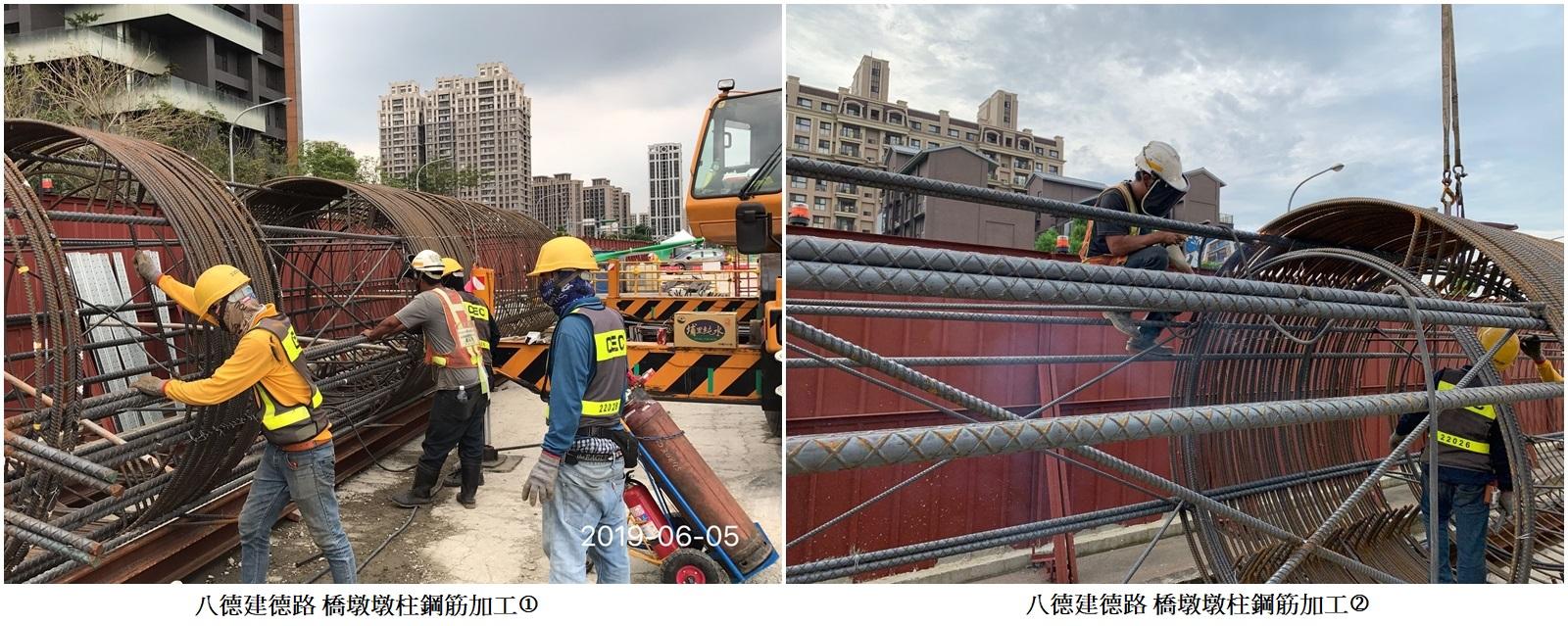 八德建德路 橋墩墩柱鋼筋加工