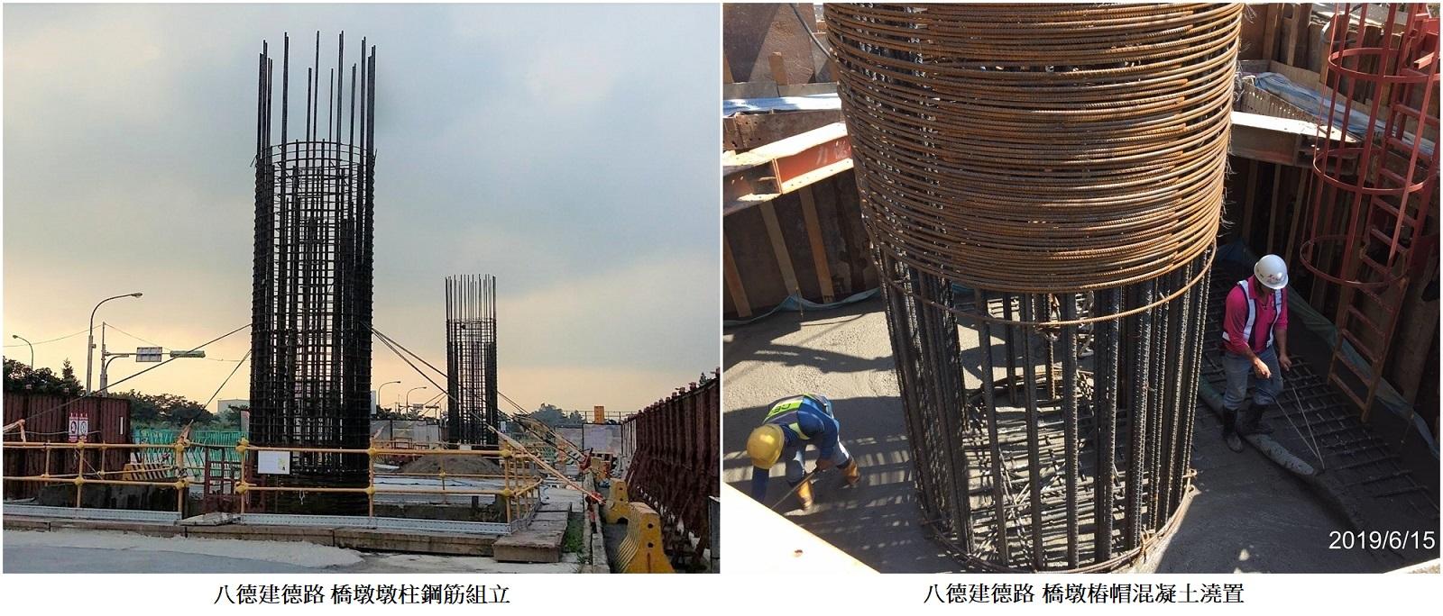 八德建德路 橋墩墩柱鋼筋組立 & 橋墩樁帽混凝土澆置