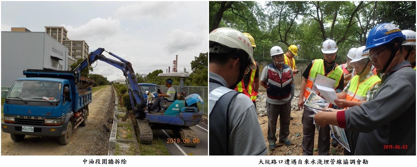 中油段圍牆拆除、大坑路口遭遇自來水淺埋管線協調會勘