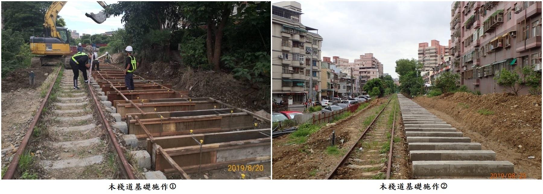 木棧道基礎施作