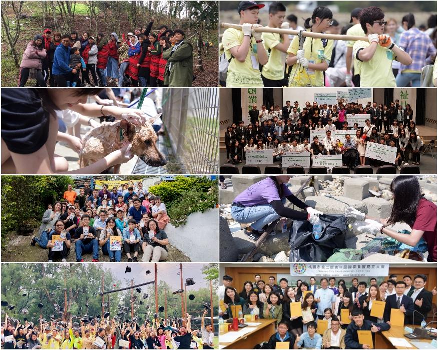 青年局公共參與科