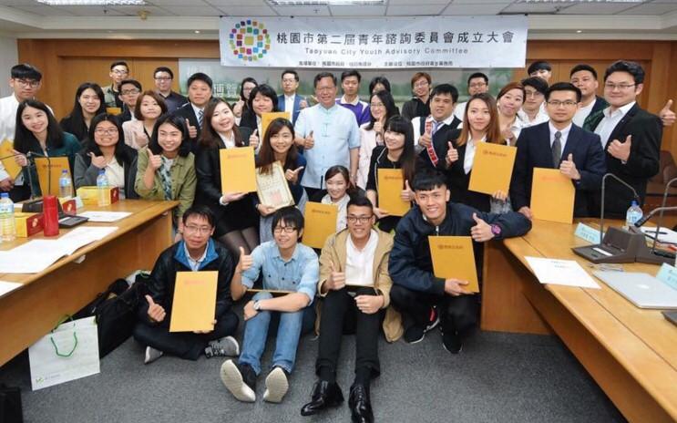 第二屆青年諮詢委員會
