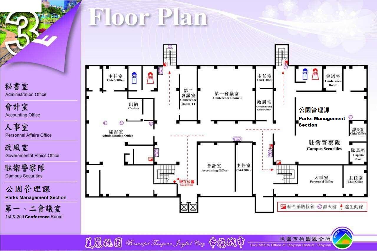 3樓配置圖