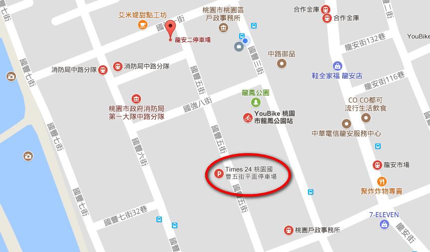 國豐五街停車場