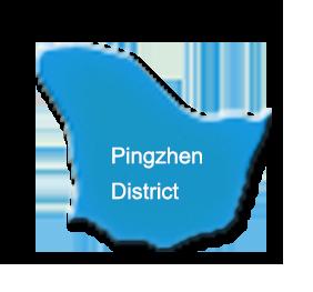 pingzhen