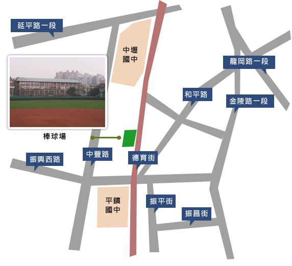 桃園市平鎮棒球場位置圖