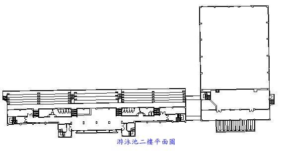 游泳池二樓平面圖