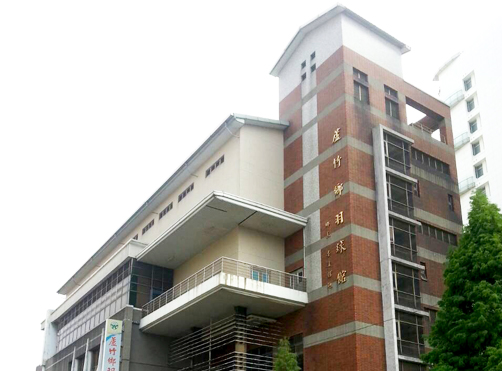 蘆竹羽球館