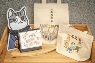 木博館商品