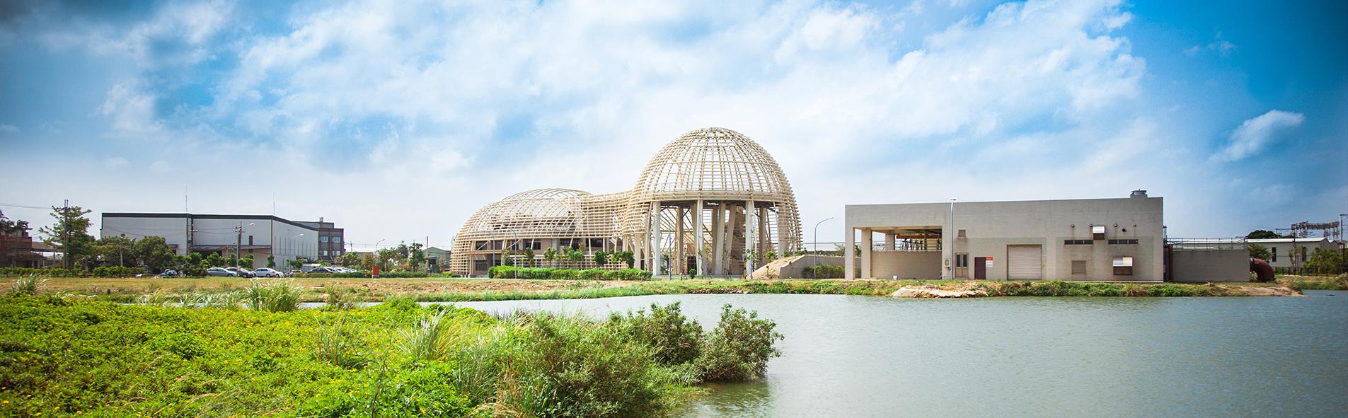 桃園水資源回收中心遠照