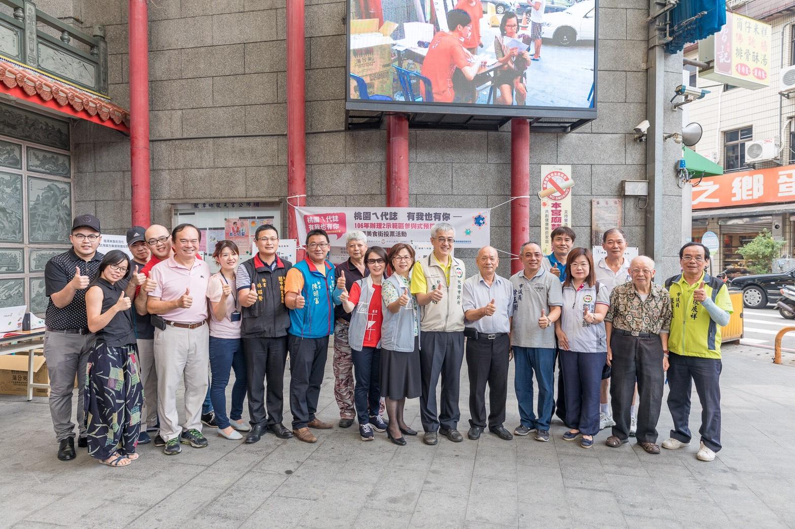 8月19日,宣傳投票活動大合照。