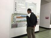 第二階段-圖稿公開展覽