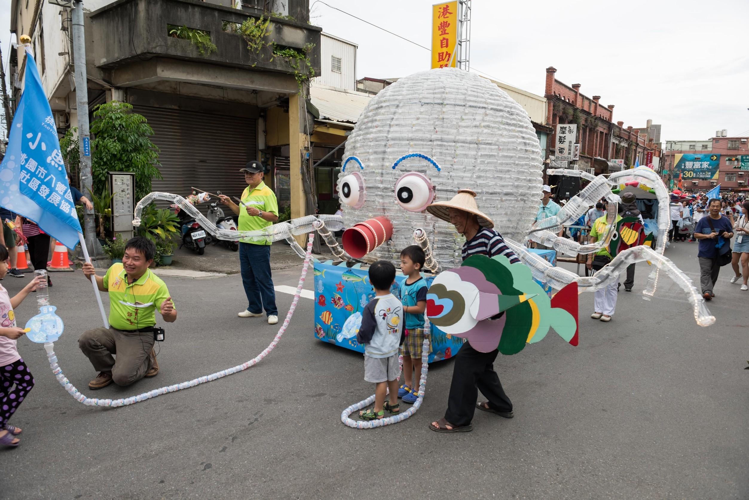 百魚遊富岡踩街活動
