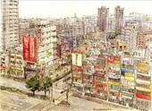 Taiwan Linkou