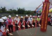 桃園市楊梅區永揚綜合社會福利中心新建工程-開工典禮-動土儀式(1060418)