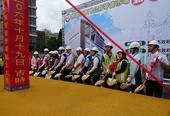 桃園市東門公有零售市場興建工程-開工典禮(1061019)