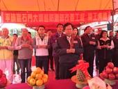 平鎮區石門大圳巡防道路改善工程-開工典禮-祭拜儀式(1061211)