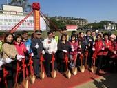 龍慈路延伸至台66線道路新闢工程(都內段)-開工典禮(1061226)