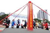 瑞塘國民小學活動中心新建工程及周邊環境改造工程-動土典禮(1070118)