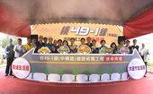 桃49-1線(中興路)道路拓寬工程-通車典禮(1070316)