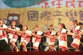 The indigenous female dancers of Taoyuan City Indigenous People International Music Festival