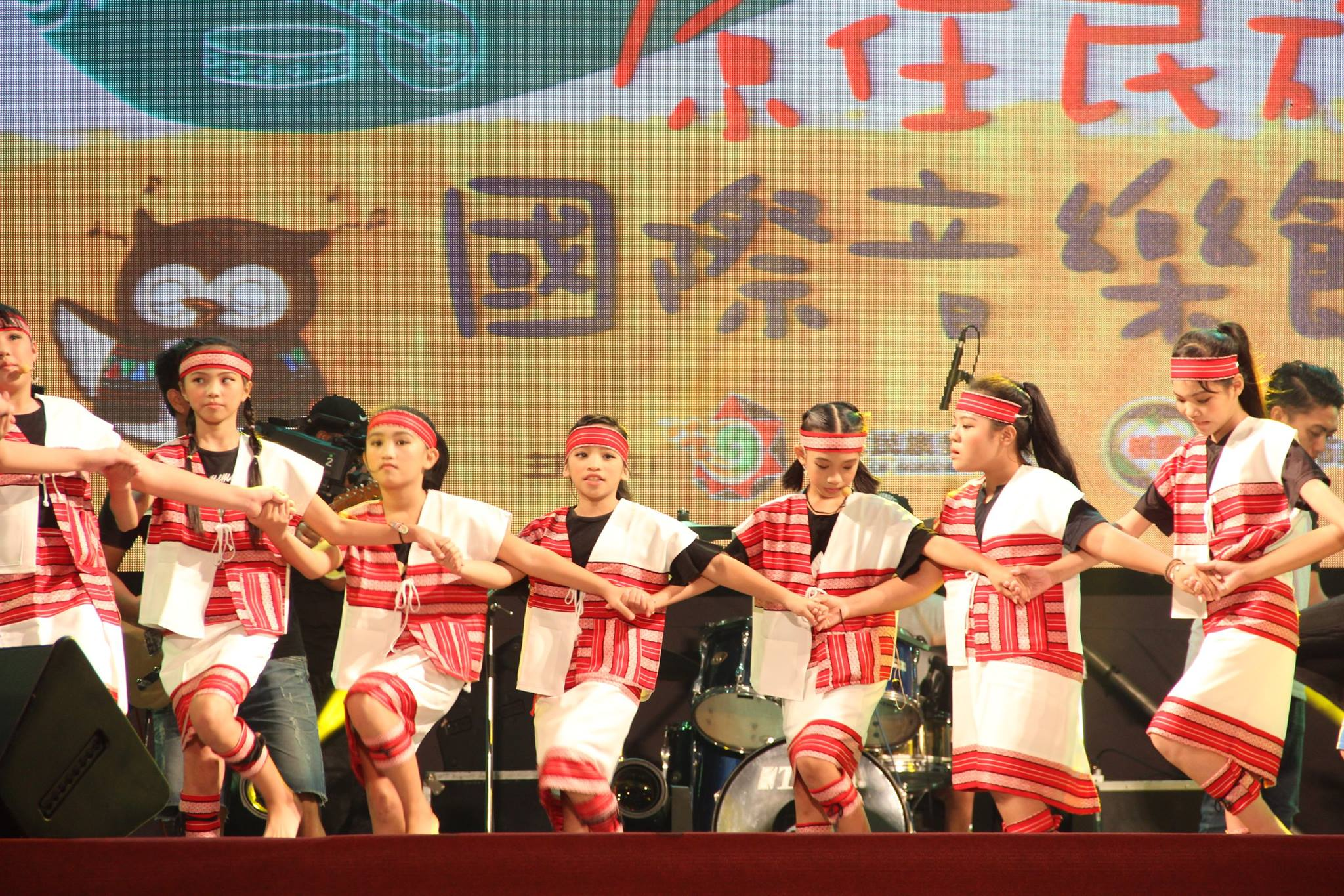 The dancers of Taoyuan City Indigenous People International Music Festival