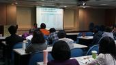 103年桃園縣政府性別統計培力及性別統計網頁專區整建研討會-報告事項