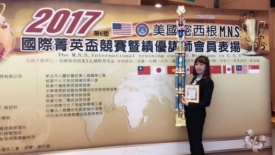 2016 Personal Learning Award of New Immigrants-陳郁蓮